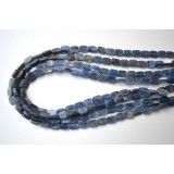 Kyanite 8x10mm Light Rectangle